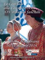 Le Contrade alla Corte Sforzesca XIV Palio dei