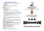 """Modulo di iscrizione al C.R.E. """"Airone"""""""