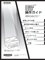 FPX-M5041F/PX-M5040F
