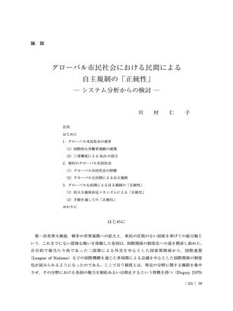 26-3 04 Kawamura