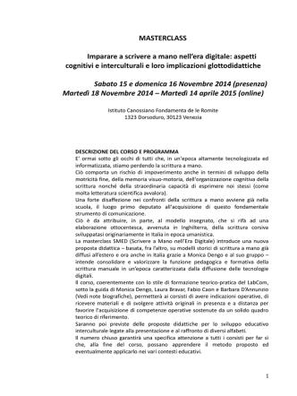 Bando 2014/2015 - Università Ca