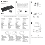Getting started with Logitech® Wireless Combo MK330