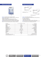Elettrosonda EV Electroprobe EV