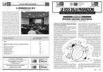 (rls) n.1 del 2014 - Azienda USL 2 Lucca