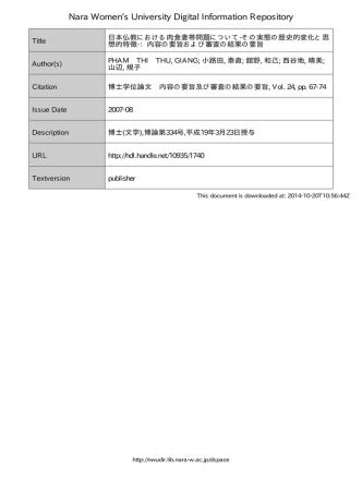AN10140874 v24 p67-74