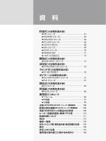 電気温水器 - 日本イトミック