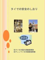 shiori2014