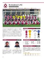 St.Andrew s FC