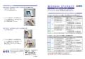BDファルコン ピペットエイド - BD Biosciences