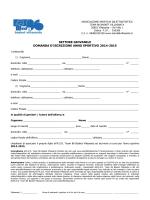 Modulo iscrizione atleti settore giovanile
