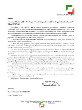 Circolare G.I.D. 5 ottobre 2014