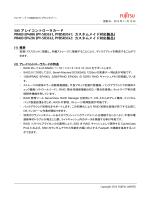 SASアレイコントローラカード PRAID EP400i / PRAID EP420i