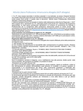Attività Libera Professione Intramuraria allargata (ALPI