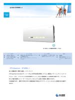 住宅用パワコン(SF5800