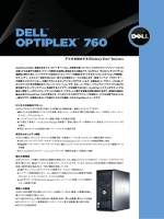 optix 760