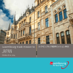 Luxembourg trade mission to
