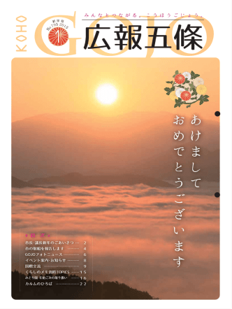 (6MB)(PDF文書)