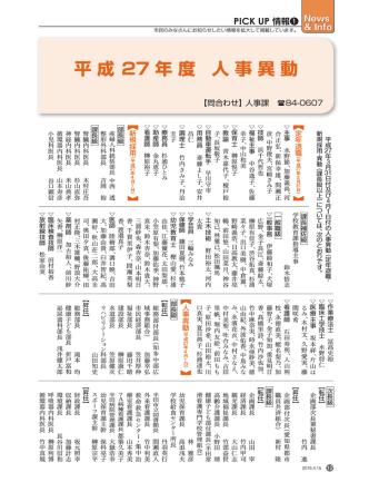 12ページ(PDF:868KB)