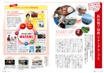 「宅食らいふ」4月号;pdf