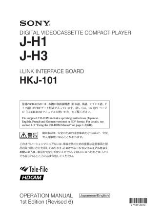 2 1 - Sony