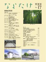 情 報 版 - 実践桜会の各種届出 ssl対応