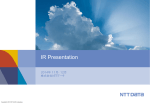 IR Presentation 2014 11-12月(PDF:91ページ, 5022KB)