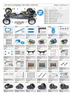 DT-03用のパーツカタログはコチラ。カスタマイズやセッティング