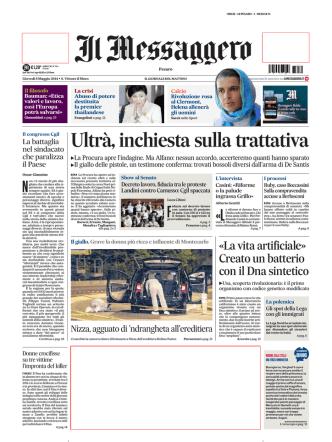 08 maggio 2014 - Movimento 5 Stelle Fano