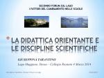 La didattica orientante e le discipline scientifiche