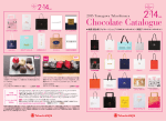 Chocolate Catalogue