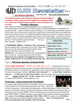 Newsletter Vol 4 - Hollywood Japanese Cultural Institute