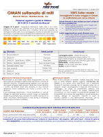 OMAN garantite min2 2014-2015