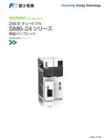 24kV キュービクルSM6-24 シリーズ-62G1-J-0145