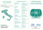 Scarica la Brochure istituzionale di SIPO Nazionale