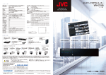 ネットワークビデオレコーダー VR-X7100 1038KB