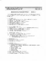 舗ド:撫簗ll講 - 福岡県歯科保険医協会