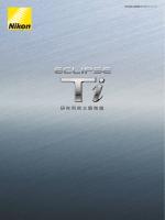 研究用倒立顕微鏡 ECLIPSE Ti ( PDF: 9.12MB