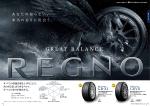 REGNO(2.3MB)