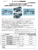 ヨコモR12用HCフリクションダンパー・コンバー