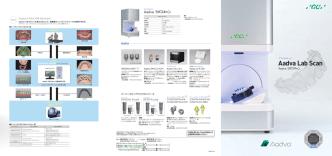 Aadva Lab Scan