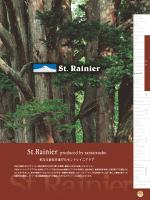 St.Rainier produced by santatsusho