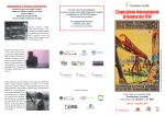L`Esposizione Internazionale di Genova del 1914