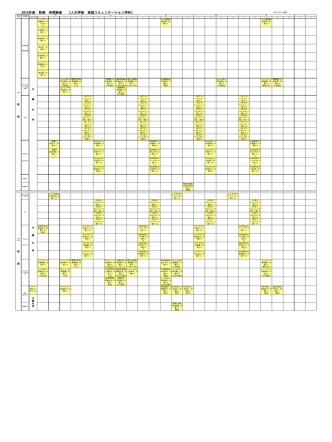 2015年度(前期)時間割 - 沖縄キリスト教学院大学・沖縄キリスト教短期