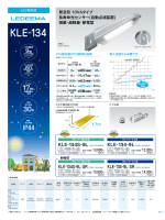 KLE-134