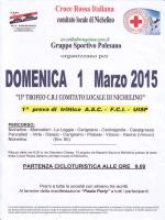 Croce Rossa Italiana comitato locale di Nichelino