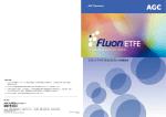 Fluon ® ETFE [PDF:797KB]