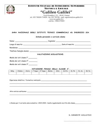 Certificato Iscrizione e Curriculum Alunno