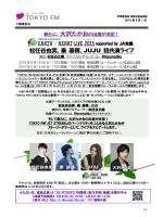 PDF  - Tokyo FM