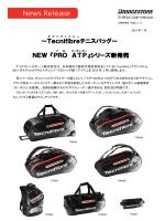 Tecnifibre テニスバッグ~ NEW 『PRO ATP 』