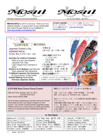 KODOMO NO HI - Edmonton Japanese Community Association